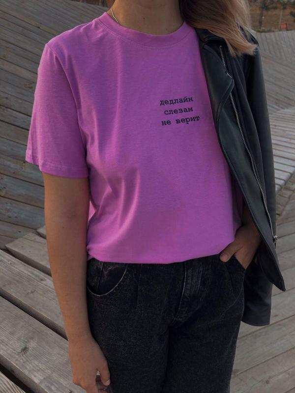 Женская фиолетовая футболка хлопковая с надписью лавандовая сиреневая лиловая