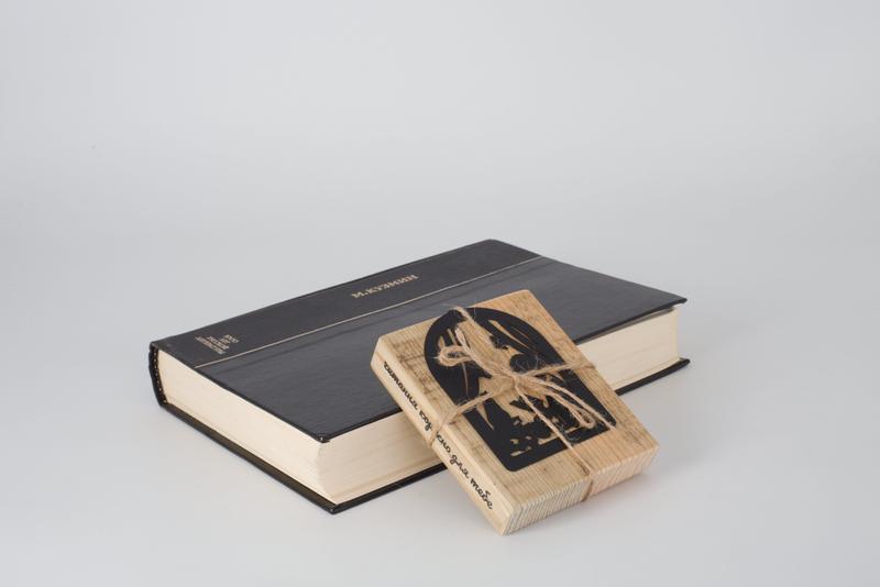 """Закладка для книг """"Читающая девушка"""""""