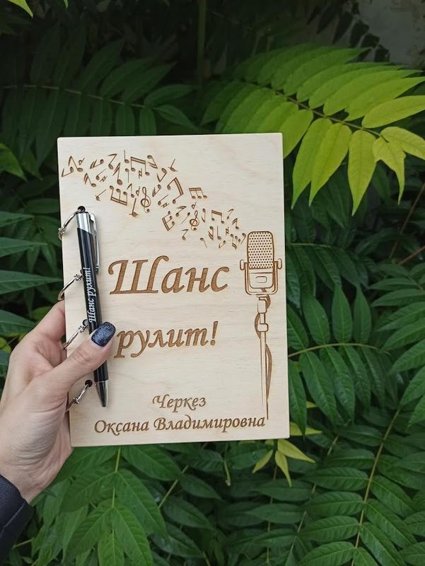 Именной блокнот с ручкой, деревянный блокнот с гравировкой, металлическая ручка с гравировкой