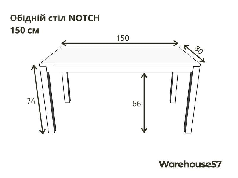 Обеденный стол NOTCH