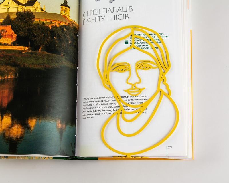 Закладка для книг «Катерина Билокур»