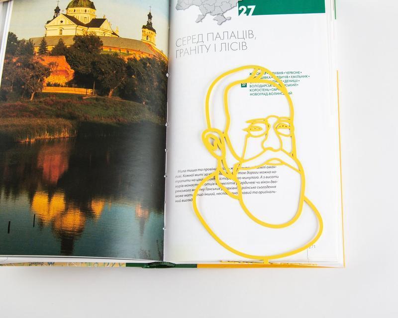 Закладка для книг «Михаил Грушевский»
