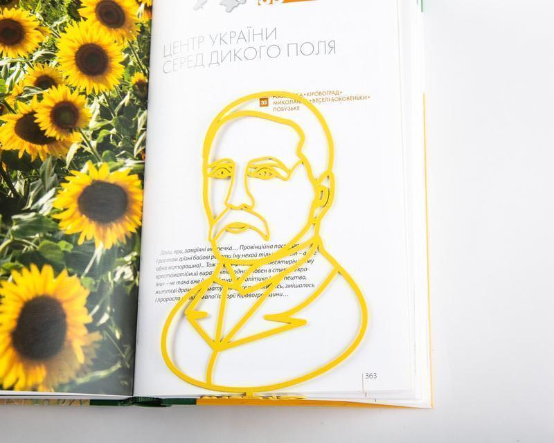 Закладка для книг «Н.В. Лысенко»