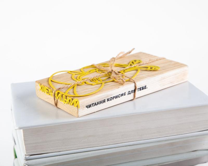 Закладка для книг «Богдан Хмельницкий»