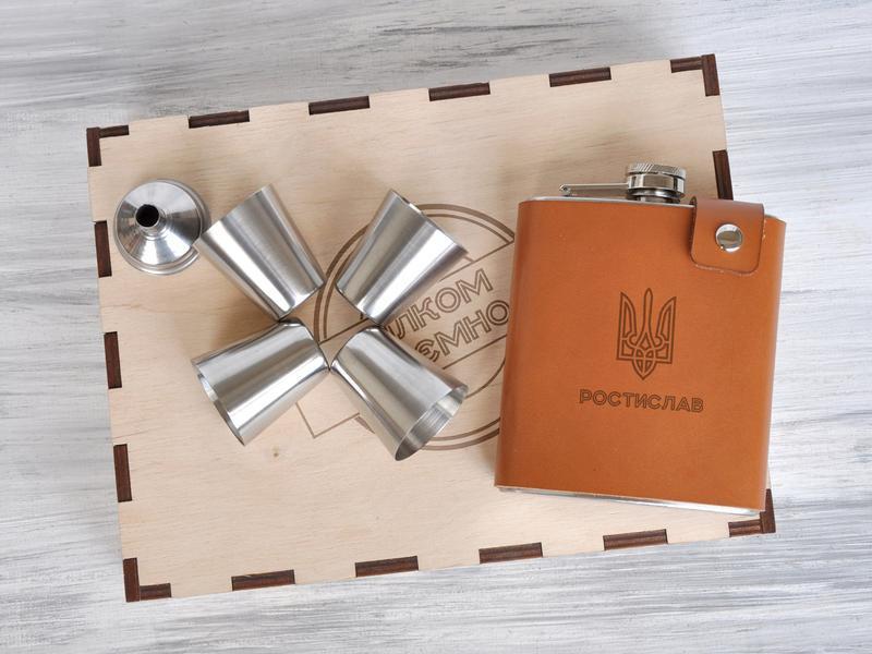 Именной подарок мужчине набор с флягой Украина, четыре стаканчика и лейка, подарок на День защитника