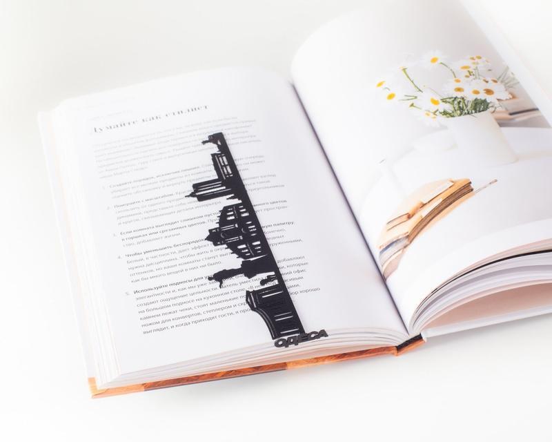 Закладка для книг «Одесса»