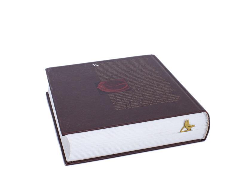 Закладка для книг «Голова Анубиса»