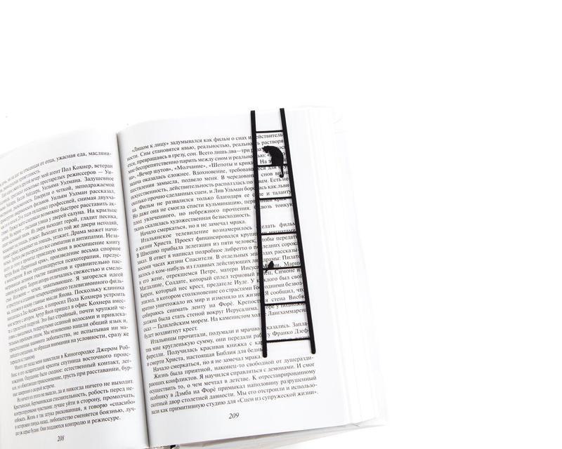 Закладка для книг «Кошка и птичка»