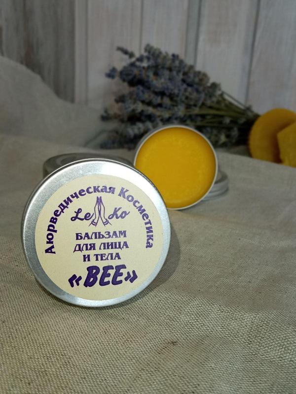 Натуральный восковой крем «BEE»