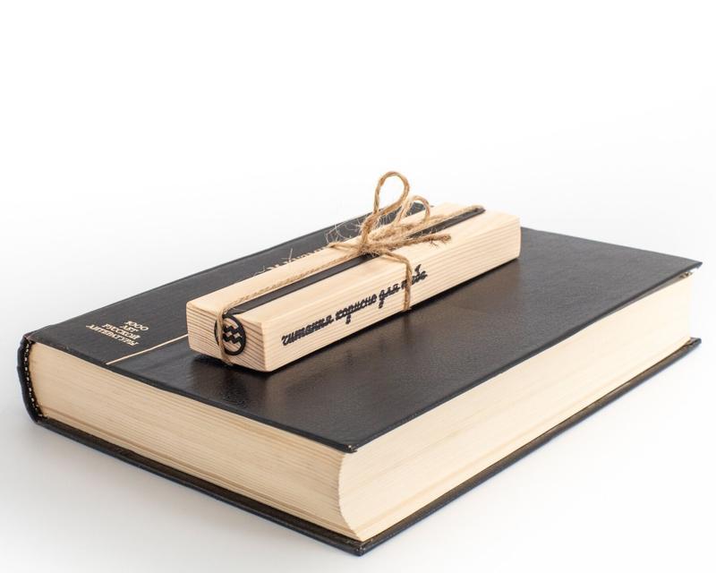 Закладка для книг «Знак зодиака Водолей»