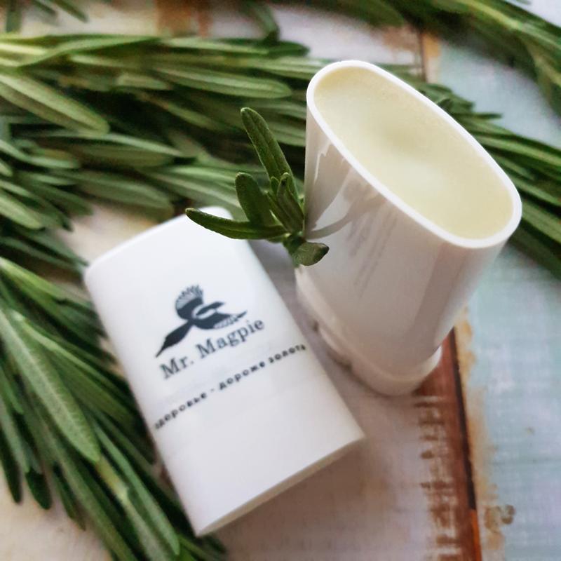 «Вечнозеленый розмарин» натуральный дезодорант, 15 мл