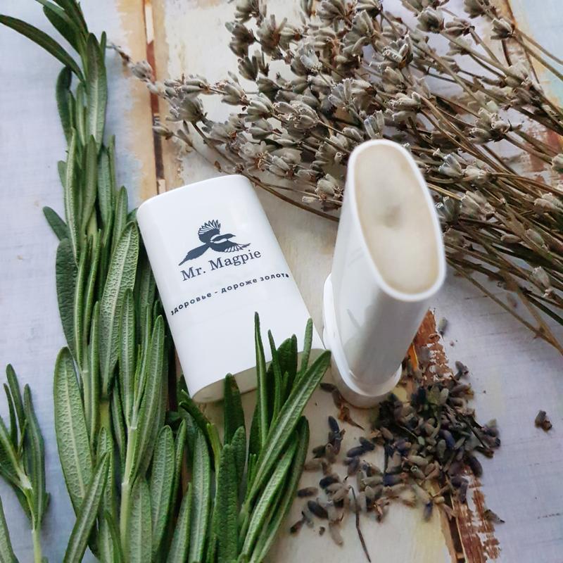 «Горная лаванда» натуральный дезодорант, 15 мл