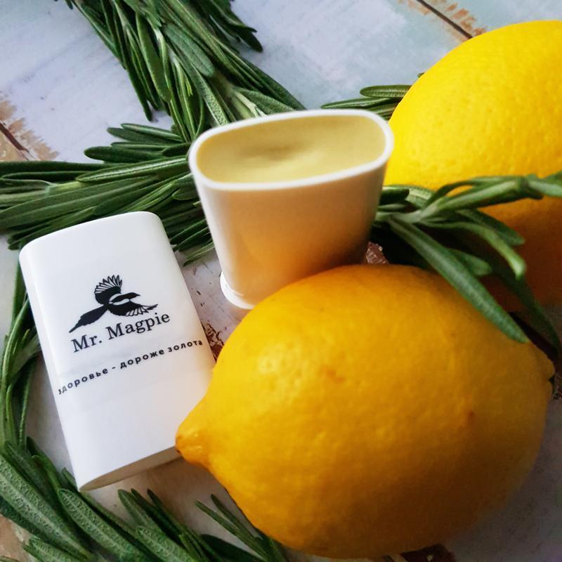 «Испанский лимон» натуральный дезодорант, 15 мл