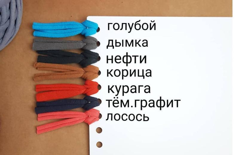 Безкаркасний пуф в'язаний з трикотажної пряжі, модель Perla, розмір L