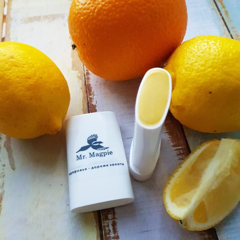 «Сочный цитрус» натуральный дезодорант, 15 мл