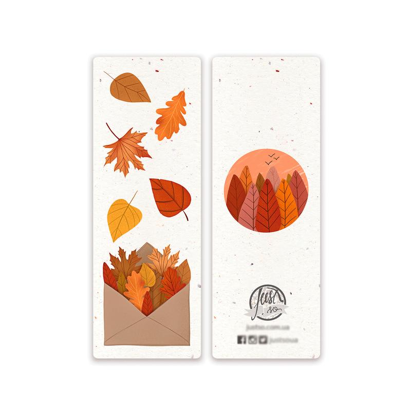 Закладка «Осенний конверт»