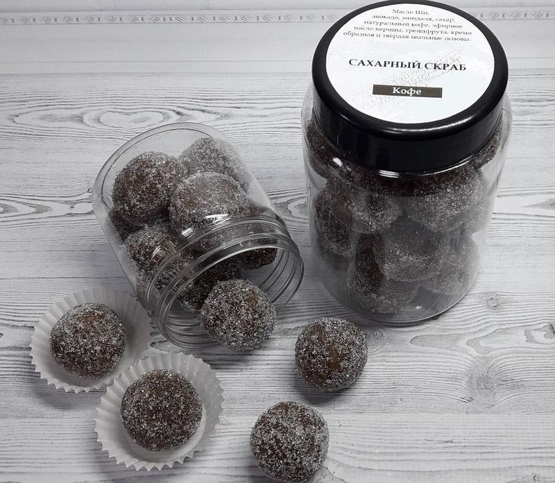Сахарный скраб антицеллюлитный Кофе с корицей и грейпфрутом 9 шариков в банке.