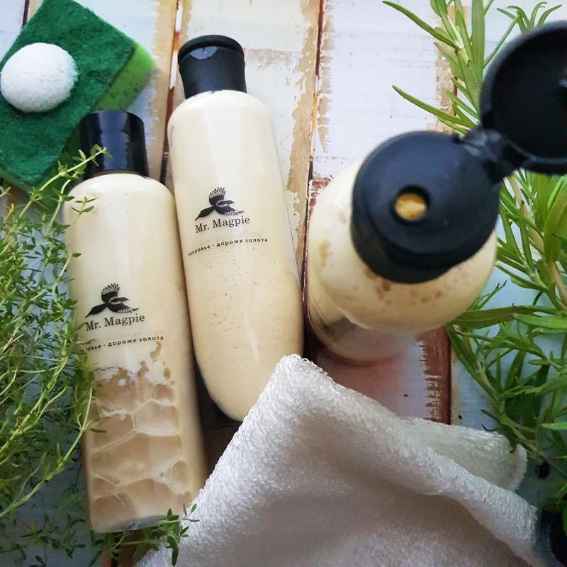 «Золушка» натуральное моющее средство, 250 мл