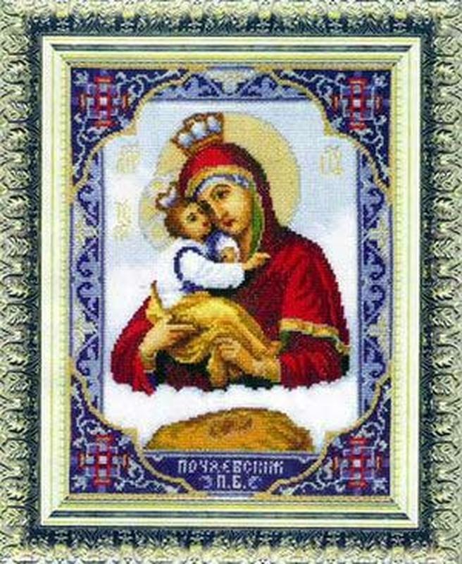 Купить набор для вышивания иконы крестом