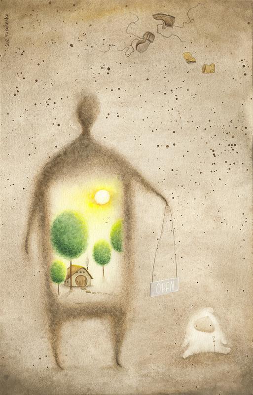 Акварель, принт А4, плакат, постер.