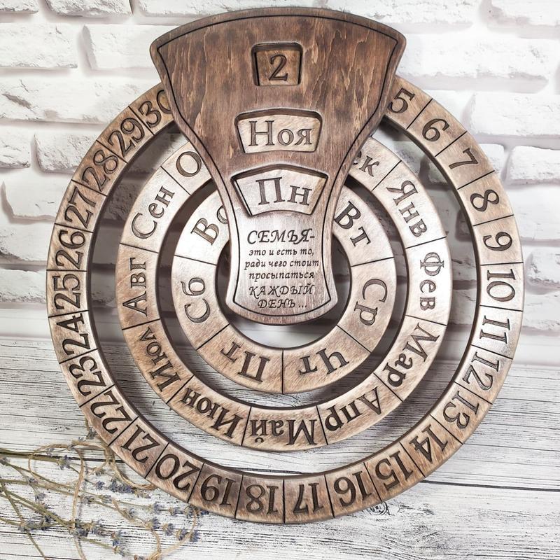 Подарунок на новосілля, дерев'яне весілля, ювілей - календар з дерева, діаметр 37 см