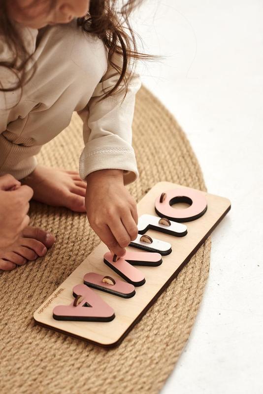 Детский именной пазл сортер - уникальная игрушка Монтесcори - отличный подарок ребенку