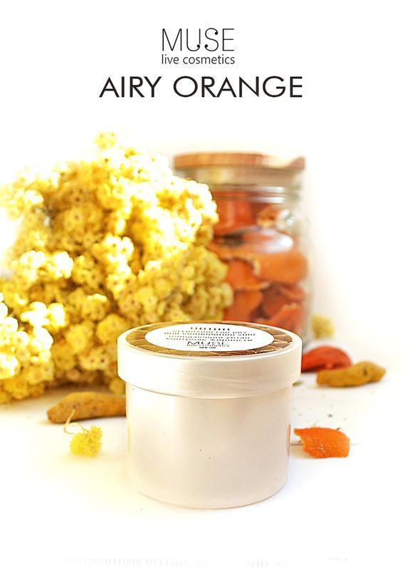 Апельсиновый убтан для комбинированной и склонной к жирности кожи