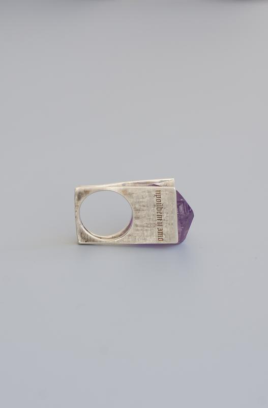 Кольцо с аметистом  - серебряное кольцо - перстень с аметистом - кольцо с натуральным камнем