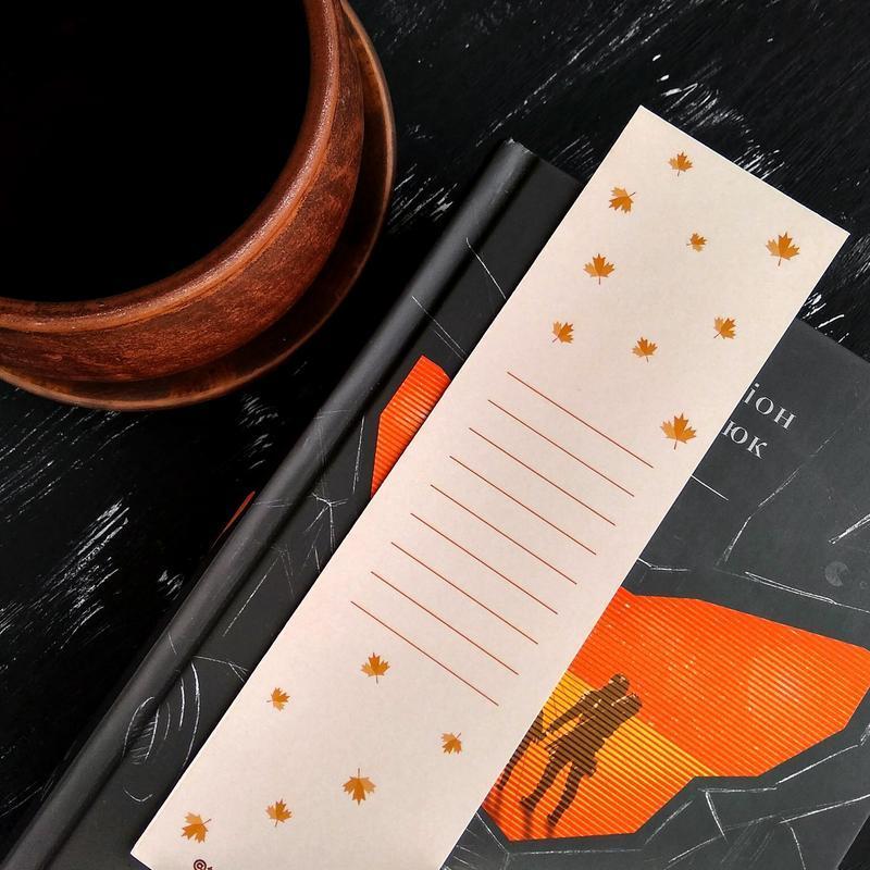 Большой набор 16/24 элементов: закладки, стикеры, мини-открытки с авторскими иллюстрациями, фразами
