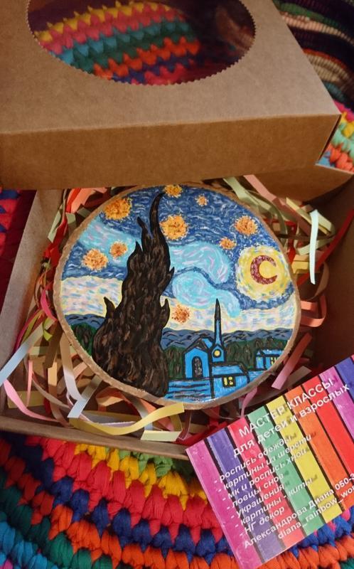 """Картина на спилі дерева за мотивами Ван Гога """" Зоряна ніч"""