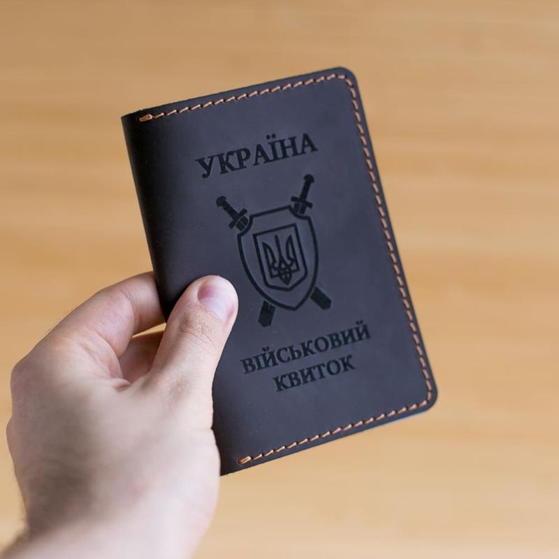 Обложка из натуральной кожи на военный билет темно коричневая