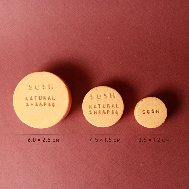 Твердый шампунь SOSH (М) объем (розовый грейпфрут)