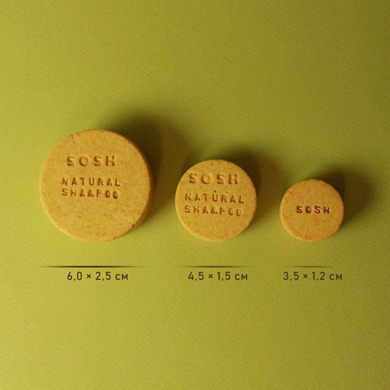 Твердый шампунь SOSH (M) восстанавливающий (апельсин)