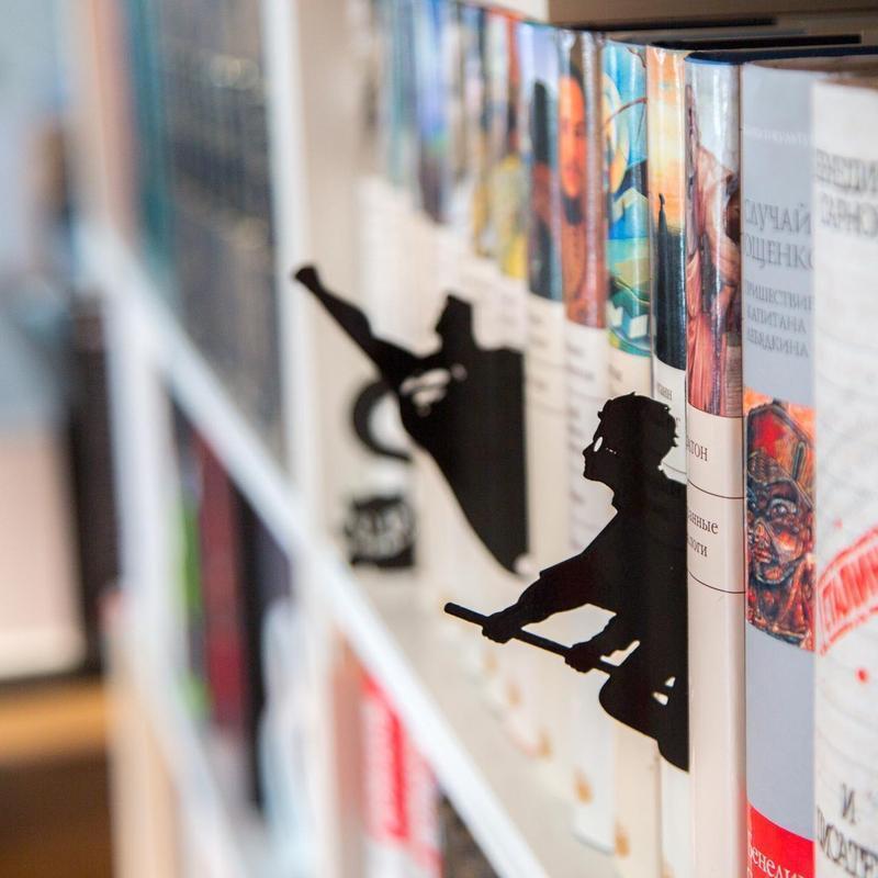 Закладка/разделитель для книг