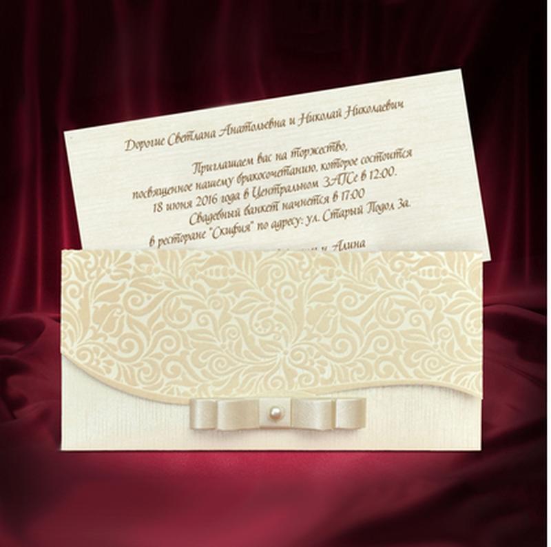 Пригласительные открытки нам свадьбу 156