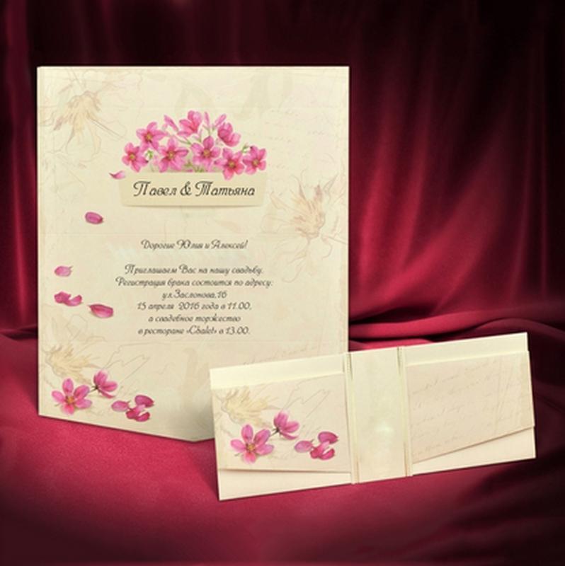 Пригласительные открытки нам свадьбу 405