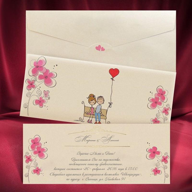 Пригласительные открытки на свадьбу по