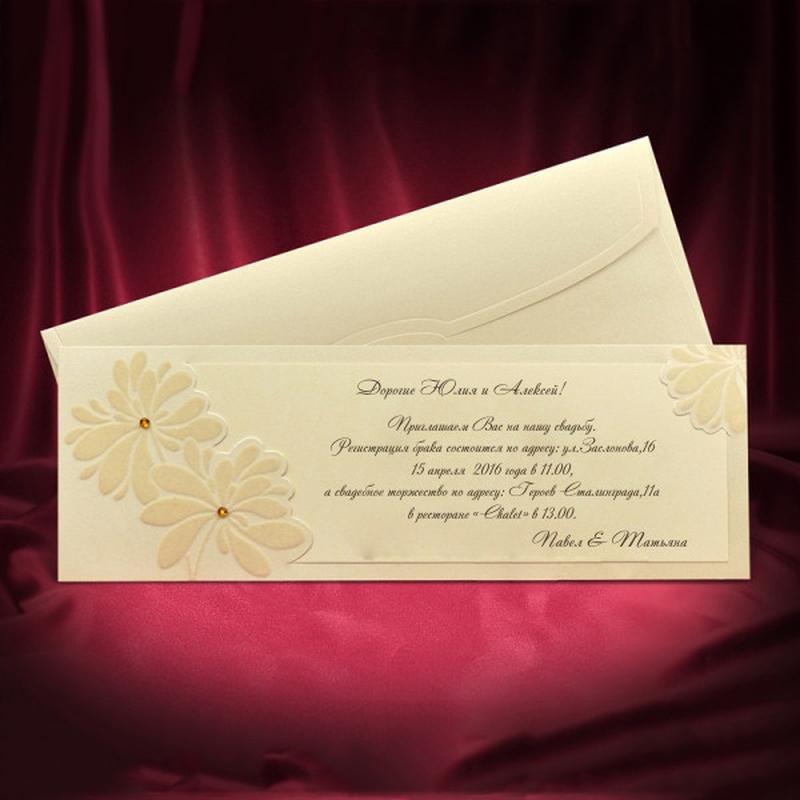Пригласительные открытки нам свадьбу 778