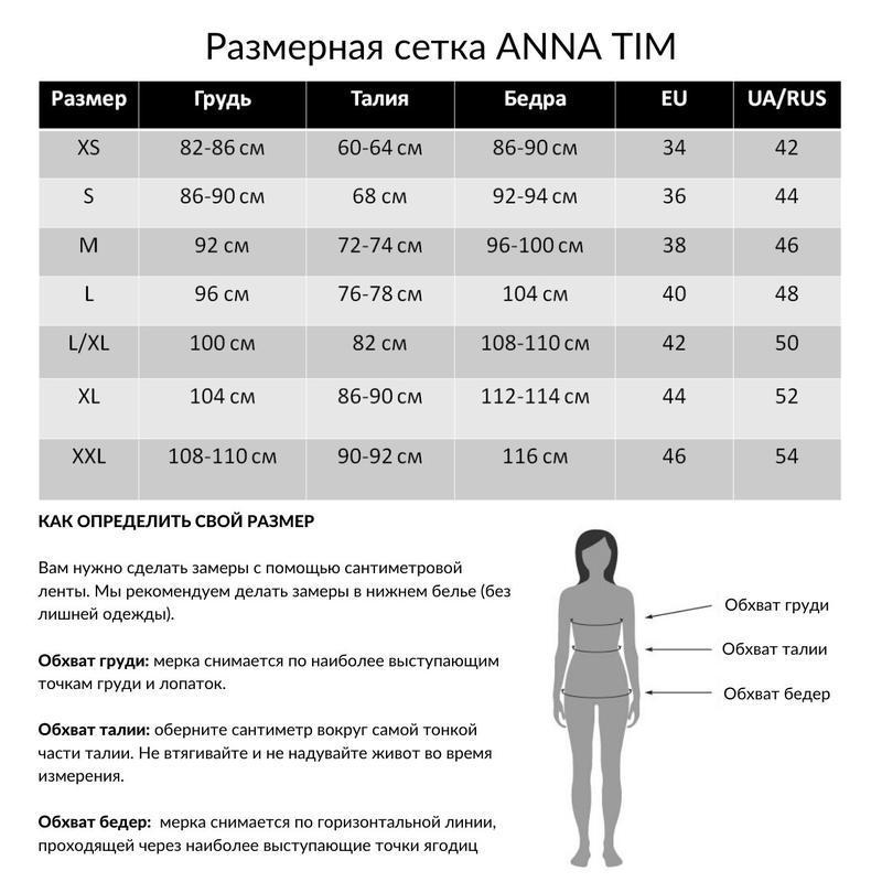 Платье Коктейльное ANNA TIM