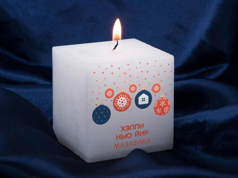 Новогодняя свеча с принтом, квадратная