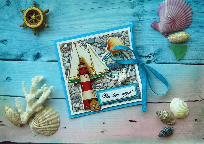 Поваренок, картинка поздравление с морской тематикой