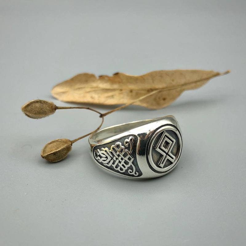 Перстень с Руной Одал