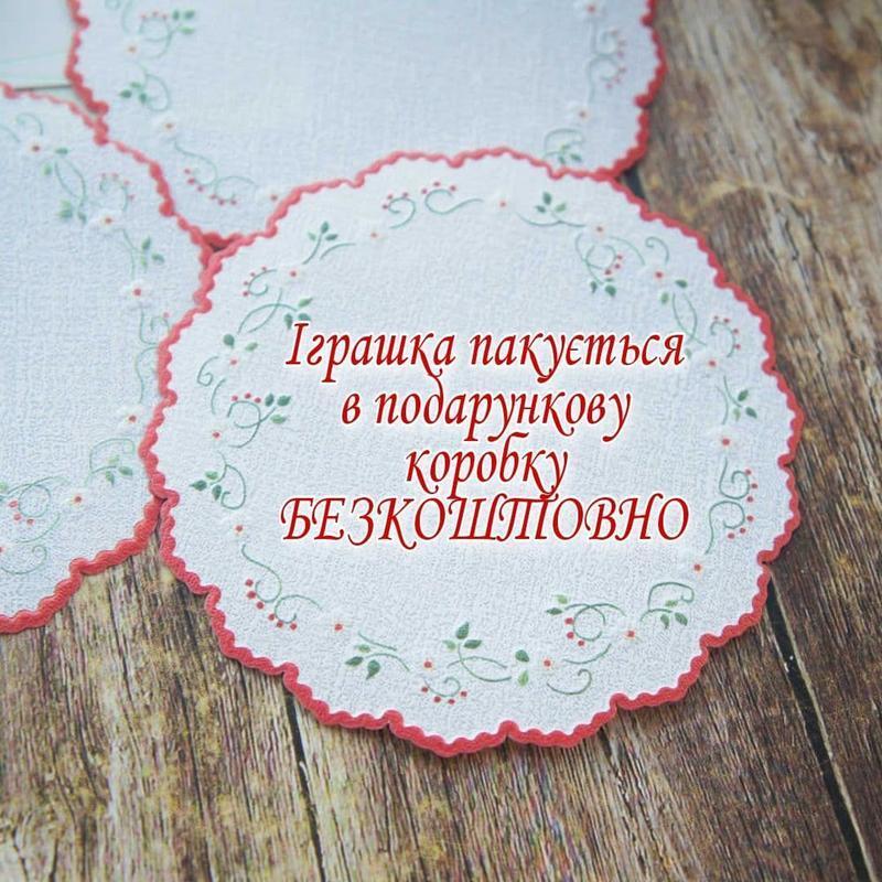 """Плюшевая вязаная игрушка """"Зайка балерина"""""""