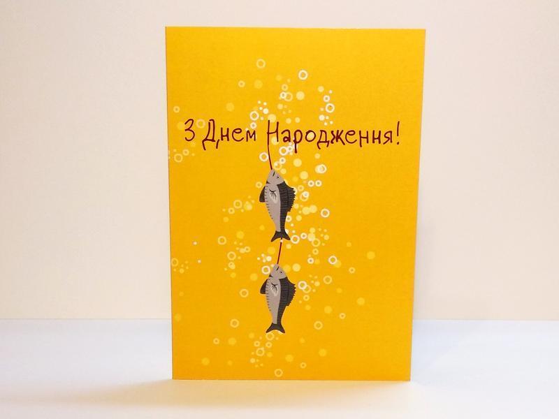 Объёмная открытка с днем рожденья, с бокалом пива