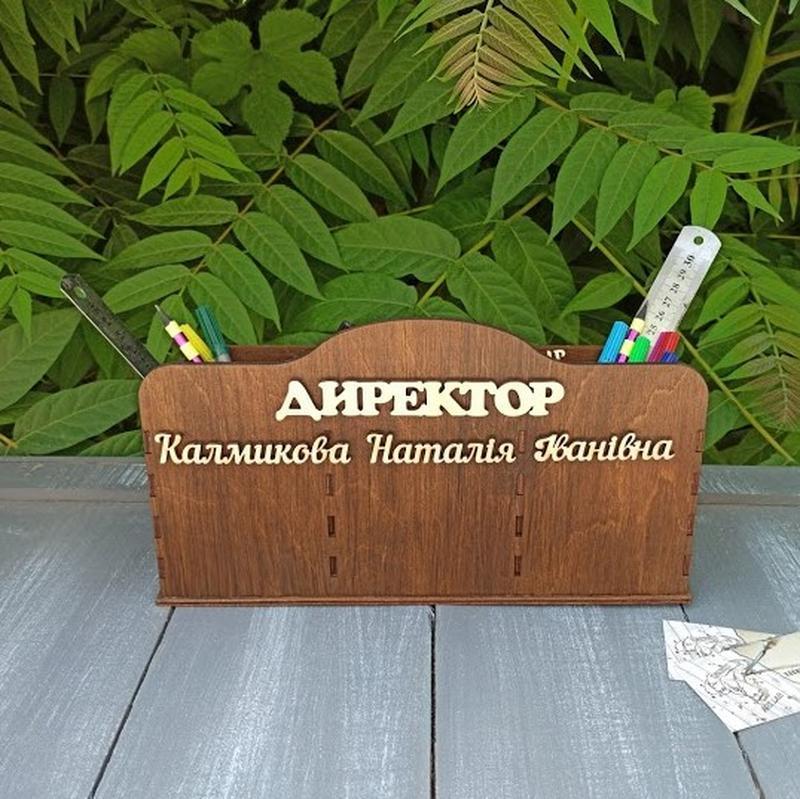 Именной органайзер для учителя, деревянный органайзер, органайзер для канцелярии