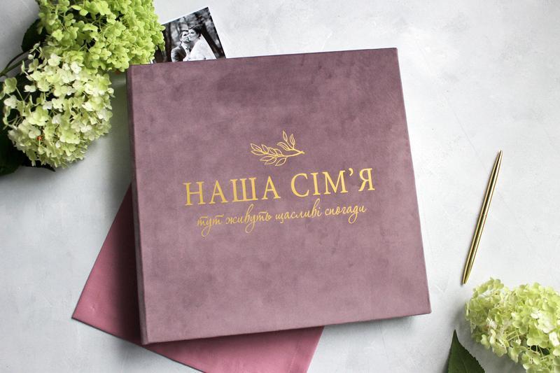 Сімейний альбом, Весільний альбом, Альбом для девушки, Подарок родителям, Свадебный альбом