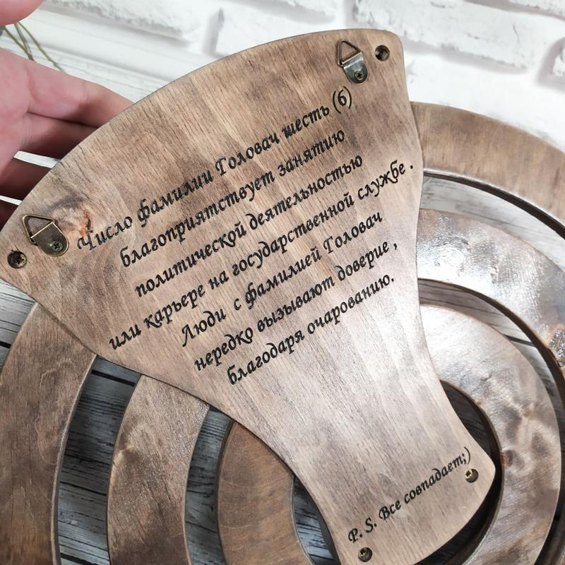 Подарунок керівнику, директору, бізнес-партнеру з українською символікою, діаметр 37 см