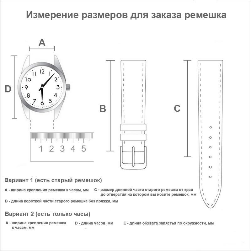Ремешок кожаный для наручных часов
