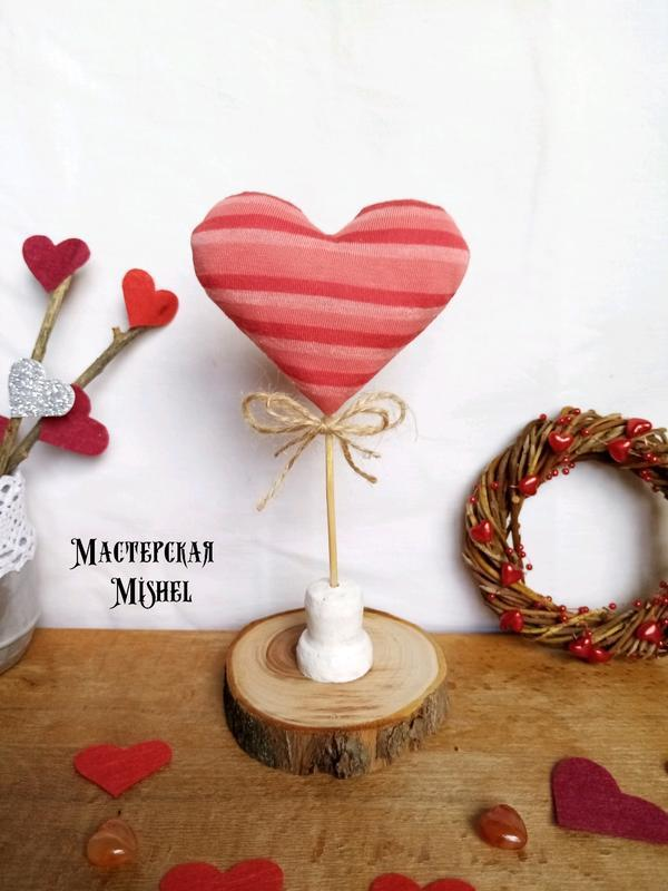 Текстильное сердце. Валентинка.