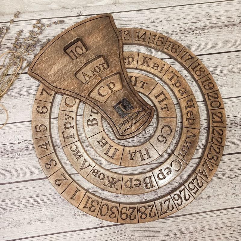 Український сувенір - вічний настінний календар, діаметр 37 см